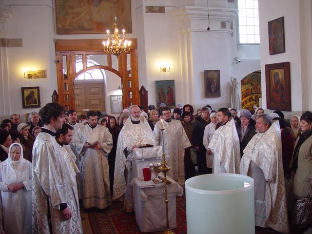В навечерие Богоявления в соборе совершилось Великое водоосвящение