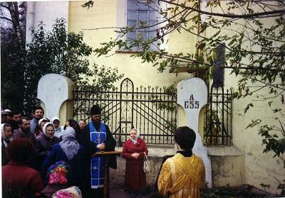 Малітва каля сцен сабора, 1990 г.
