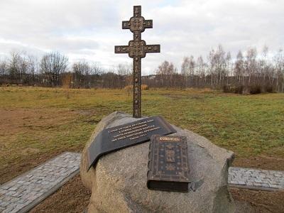 3 снежня быў асвечаны памятны знак у гонар 430-годдзя выдання Астрожскай Бібліі