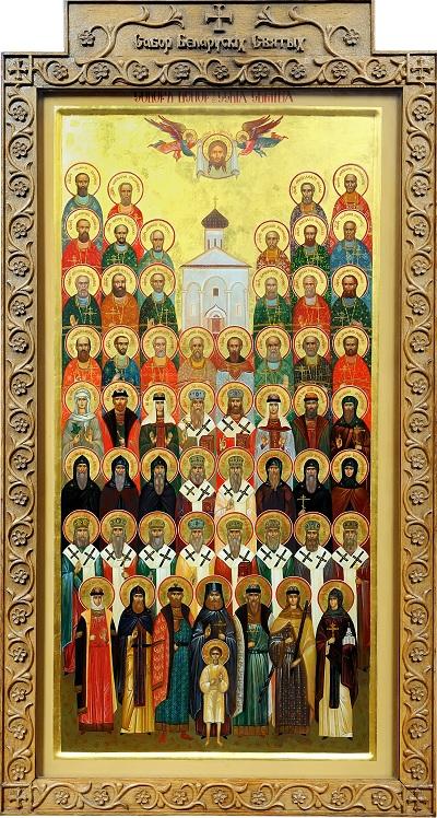 ікона Сабора Беларускіх святых