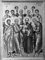 Церковная иерархия