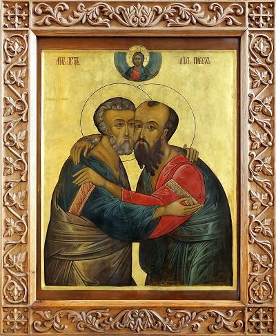 свв. першавярхоўных апосталаў Пятра і Паўла