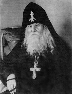 Преподобный Гавриил (Зырянов)