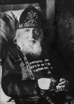 Преподобный Алексий Зосимовский