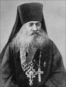 Преподобный Исаакий Оптинский