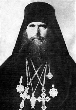 Cхиархимандрит Иоанн (Маслов)
