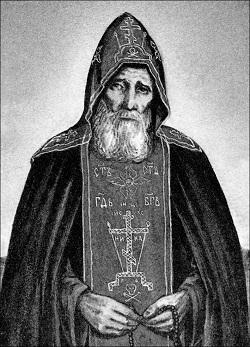 Старец Зосима (в схиме Захария)