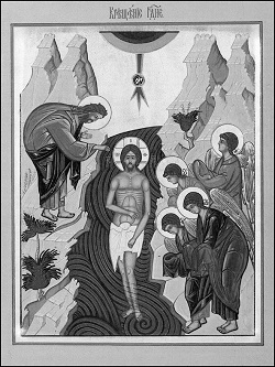 Песнопения праздника Крещения Господня