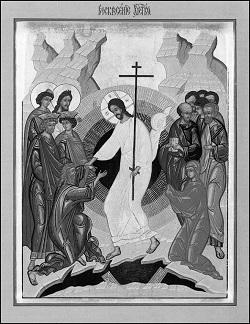 Богослужение праздника Пасхи