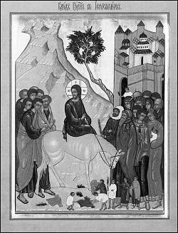 Песнопения праздника Входа Господня в Иерусалим
