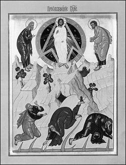 Песнопения праздника Преображения Господня