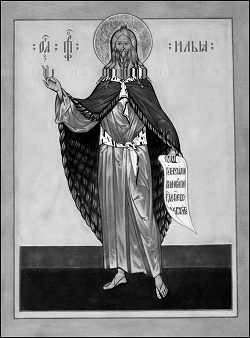 Песнопения праздника пророка Божия Илии