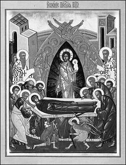 Песнопения праздника Успения Пресвятой Богородицы