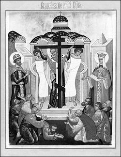 Песнопения праздника Воздвижения Креста Господня