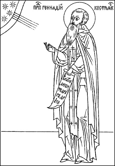 Преподобный Геннадий Могилевский
