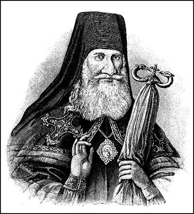 Святитель Георгий (Конисский), архиепископ Могилевский