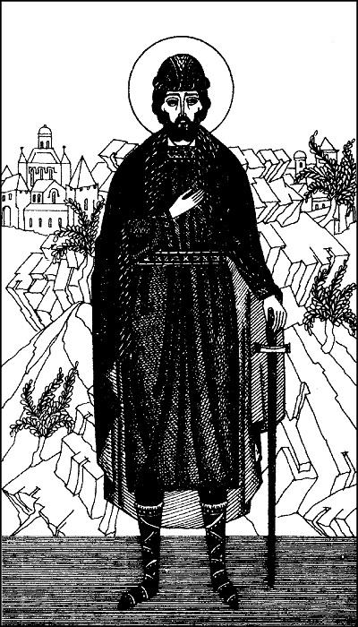 Благоверный великий князь Ростислав-Михаил