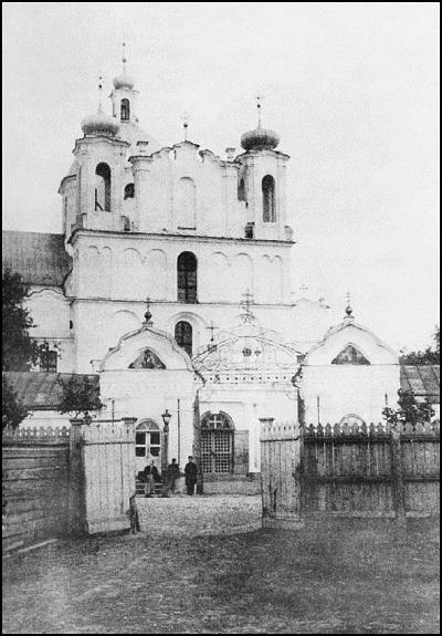 Могилевский братский Богоявленский монастырь