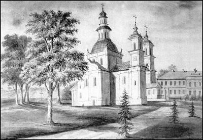 Слуцкий Свято-Троицкий монастырь