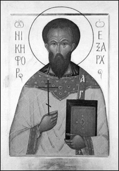 Священномученик архидиакон Никифор