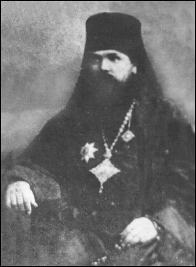 Священномученик Митрофан, архиепископ Астраханский