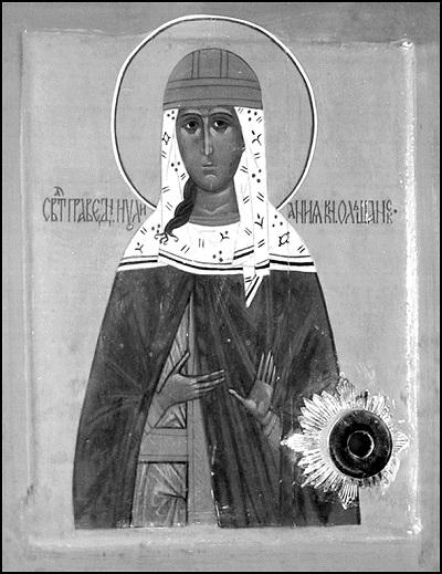 Праведная дева Иулиания, княжна Ольшанская