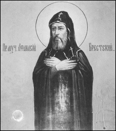 Преподобномученик Афанасий, игумен Брестский