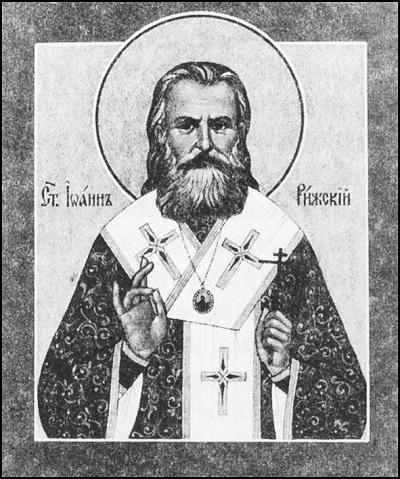 Сщмч Иоанн (Поммер), архиепископ Рижский и Латвийский