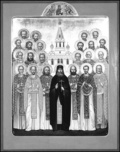 Новомученики и исповедники Минской епархии
