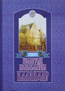 Беларускі праваслаўны каляндар на 2003 год
