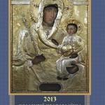 Выдадзены Беларускі праваслаўны каляндар на 2013 год