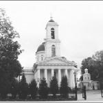 Гомельскі Свята-Петра-Паўлаўскі кафедральны сабор