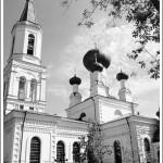 Магілёўскі кафедральны сабор у імя Свяціцеляў Васілія Вялікага, Грыгорыя Багаслова і Іаана Златавуста