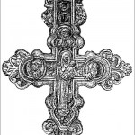 Купяціцкая ікона-крыж Прасвятой Багародзіцы