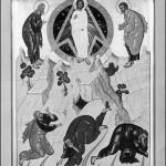 Праабражэнне Госпада Бога i Спасіцеля нашага Iiсуса Хрыста, 19 жнiўня