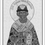 Ікона свц. Кірыла Тураўскага