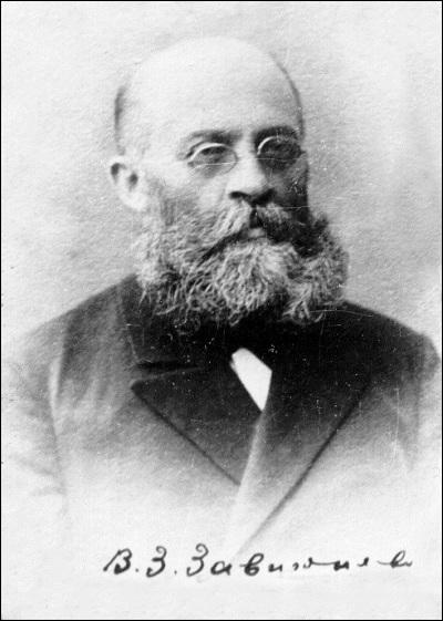 Уладзімір Завітневіч