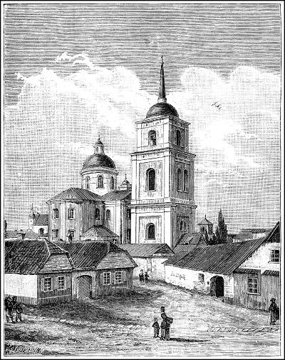 Віленскі Свята-Духаў манастыр (гравюра).