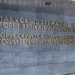 Совершено освящение музея ВОВ