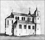 Свято-Петро-Павловский собор был основан в 1613 году