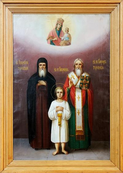Туровские святые и Гавриил Белостоцкий