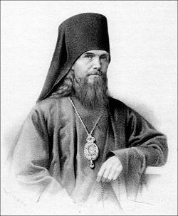 Святитель Феофан Затворник Вышенский