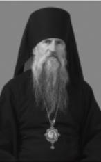 Преосвященный?Софроний, епископ?Могилёвский?и?Мстиславский