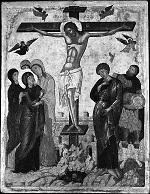 Почитание Креста