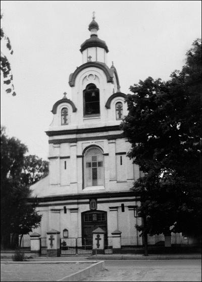 Навагрудскі кафедральны Свята-Мікалаеўскі сабор