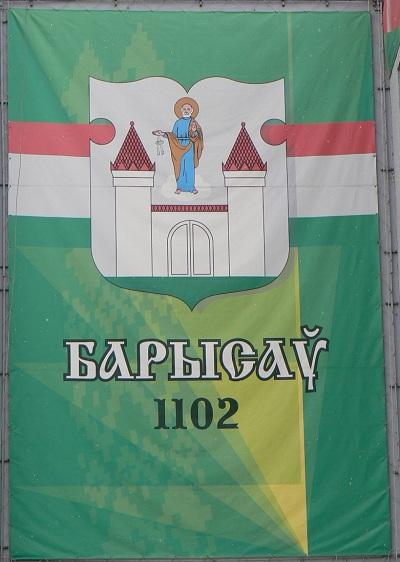 14 января братчики посетили борисовское братство