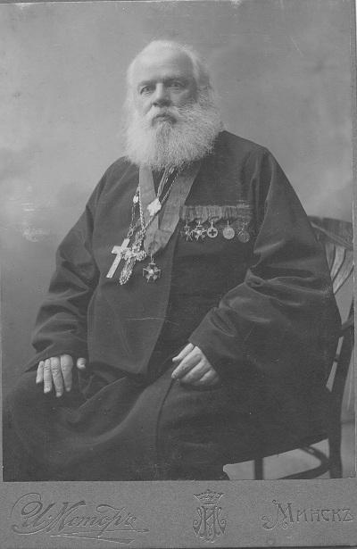 протаіерэй Павел Афонскі
