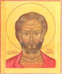 Дабраверны князь Барыс Тураўскі