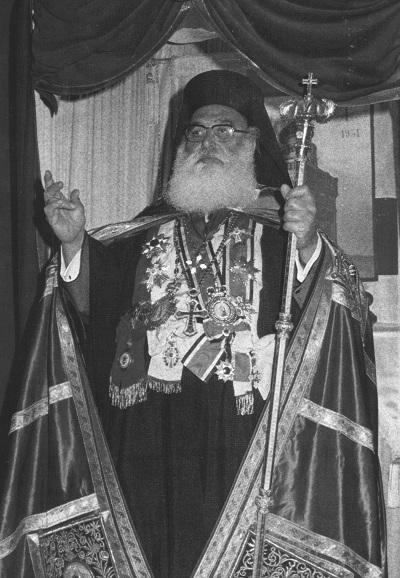 Патриарх Диодор (Каривалис)
