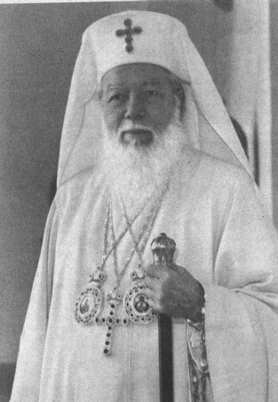 Патриарх Феоктист (Арапашу)